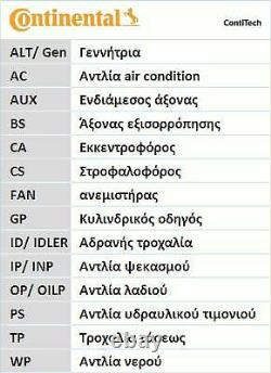 Continental Kit De Distribution Pour Audi A3 2.0 Tdi 16v, A4 2.0 Tdi, A1 1.6 Tdi